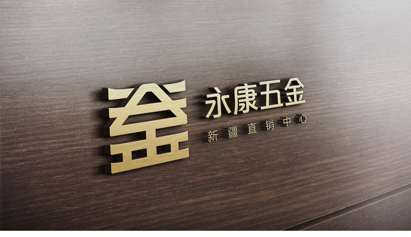 上海建筑建材业网_永康五金Logo设计-上海助腾信息科技有限公司