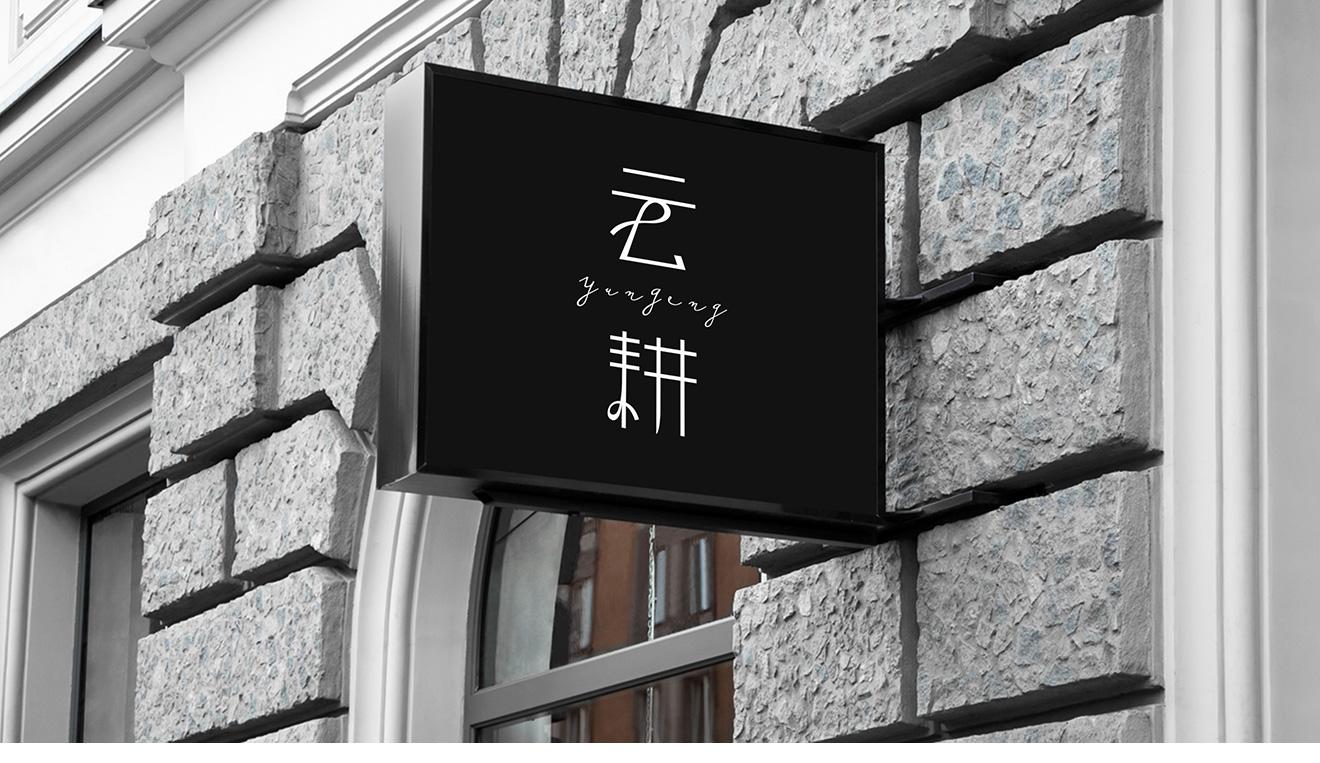 上海建筑建材业网_云耕LOGO设计-上海助腾信息科技有限公司