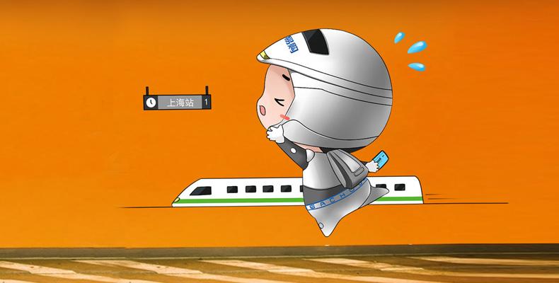 旅途易购亚博体育app官方吉祥物亚博体育下载地址苹果与传播