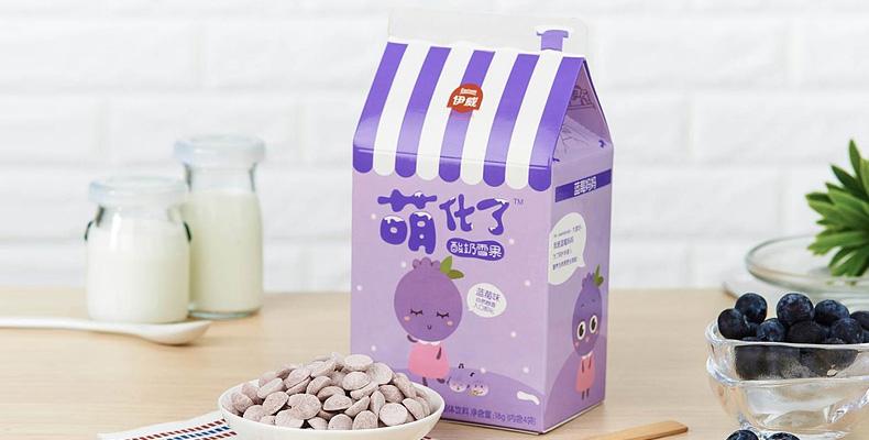 伊威-婴幼儿辅食专家亚博体育app官方全案