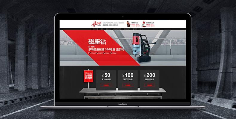 上海呈祥机电设备