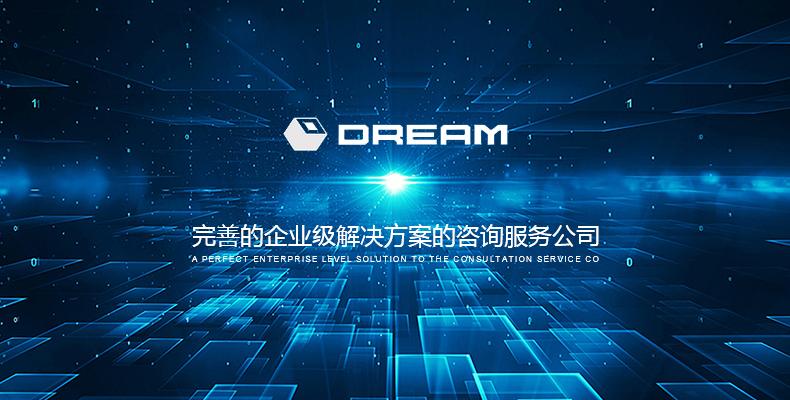上海隽旻信息科技有限公司