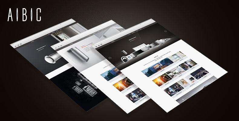 AIBIC 小祺智能科技网站开发