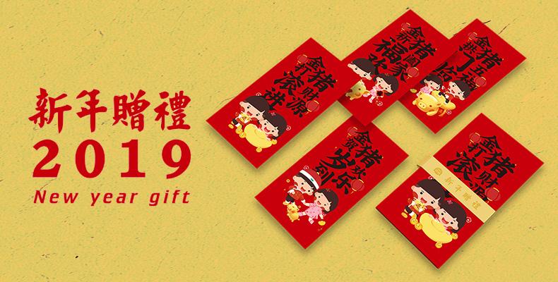 伊威节日礼盒