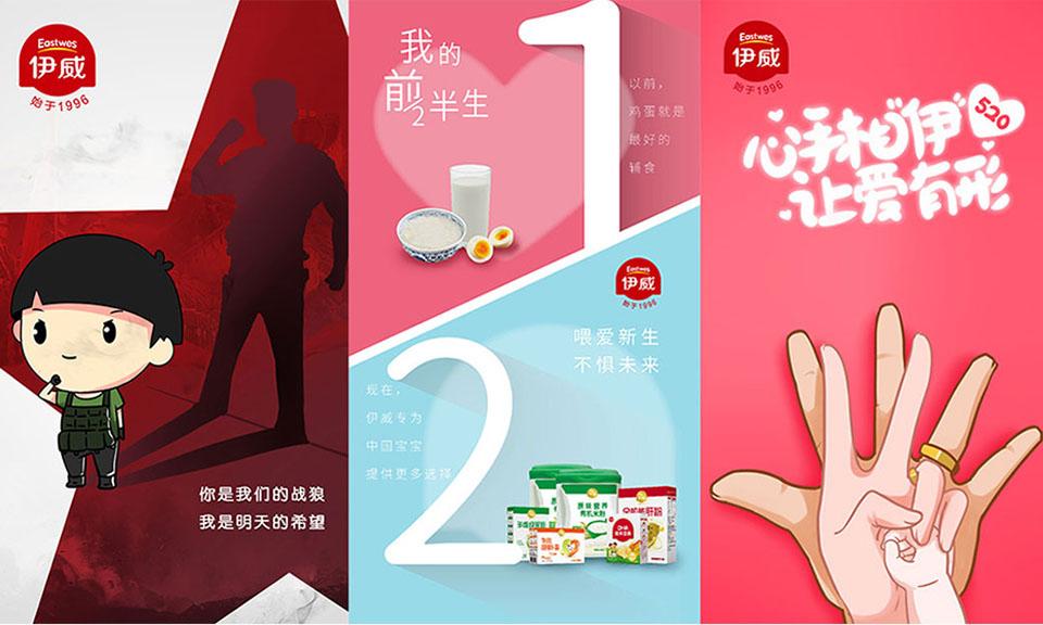 食品包装亚博体育下载地址苹果刺激用户味觉促进购买